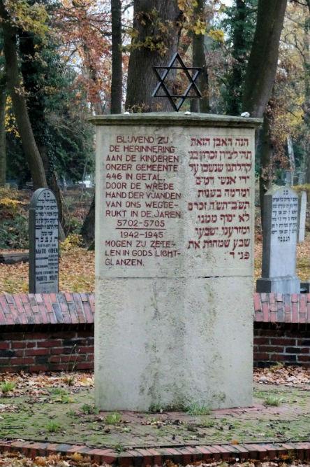 Joods Kindermonument Joodse Begraafplaats Winschoten