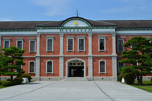 Former Imperial Japanese Navy Academy