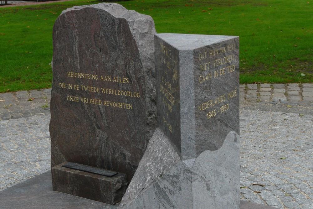 Memorial World War ll & Dutch-Indies Memorial Chaam