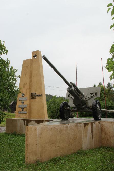 Liberation Memorial Odolov
