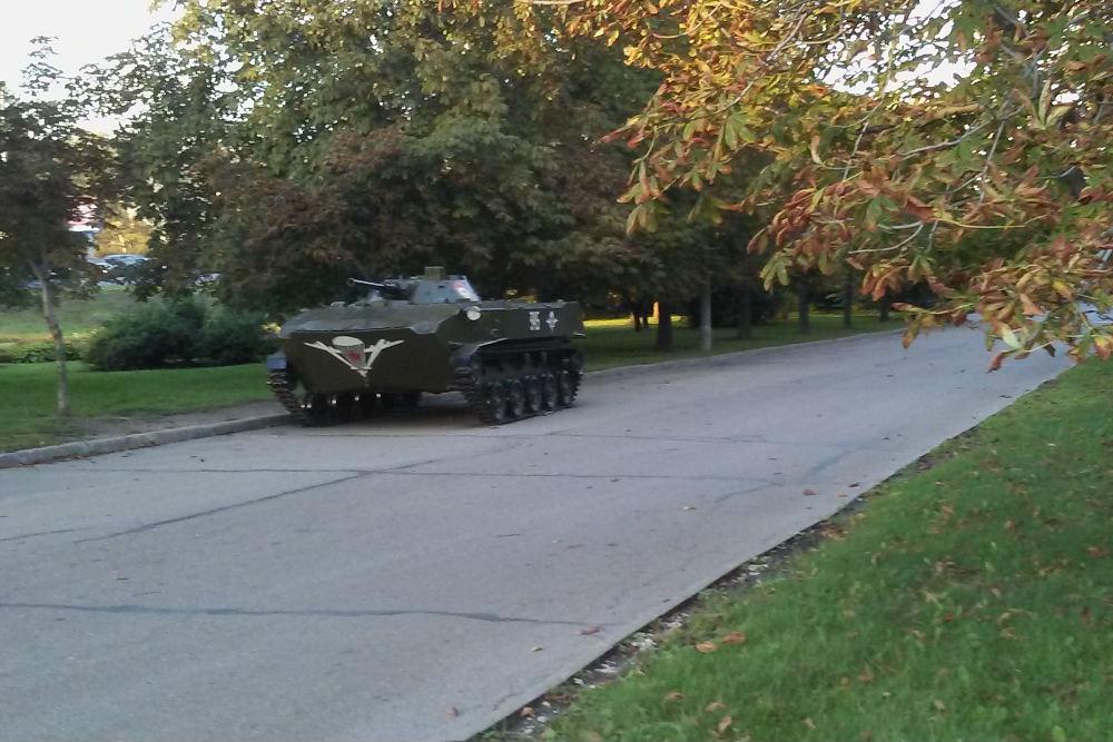 Soviet Tank BMD-1