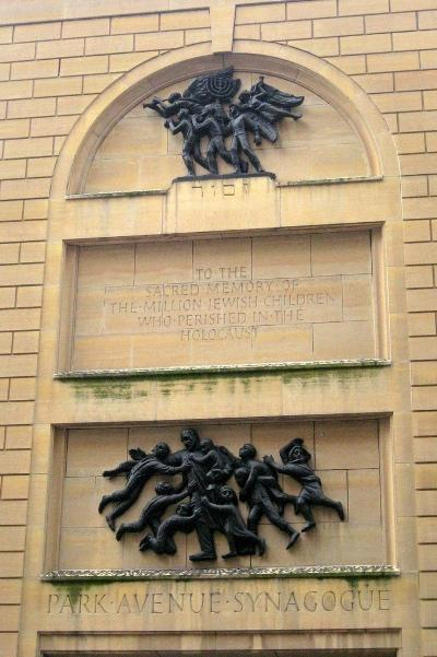 Holocaust Monument Park Avenue Synagoge