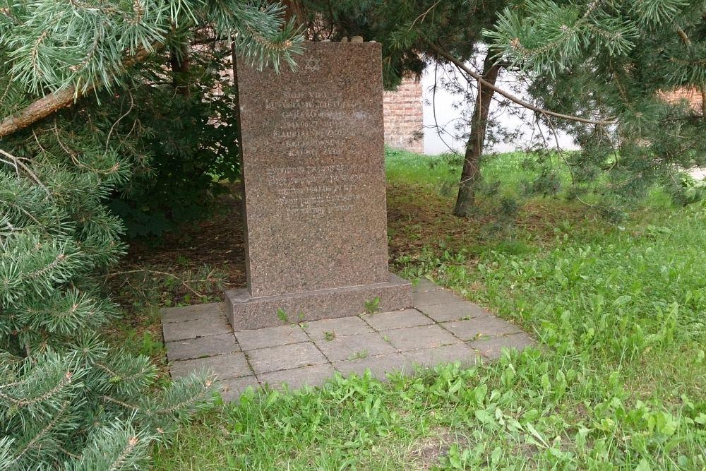 Memorial Stone Kaunas Pogrom