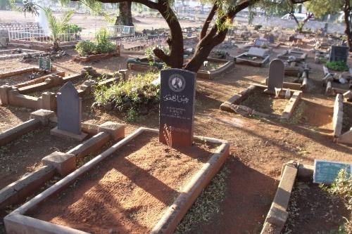 Commonwealth War Grave Kimberley Muslim Cemetery