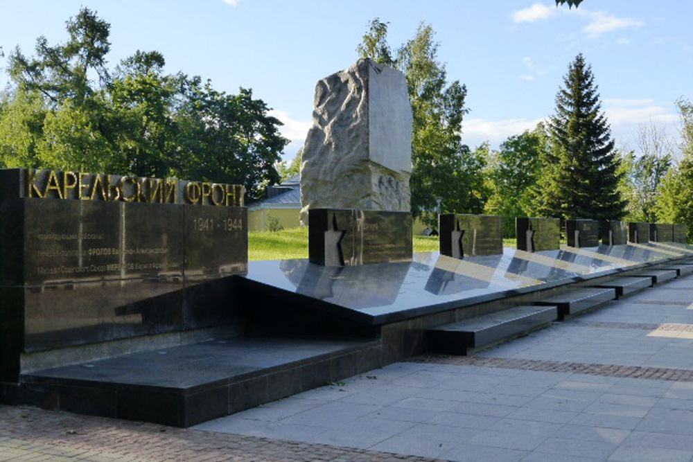 Memorial Partisans and Resistance Fighters Karelian Front 1941-1944