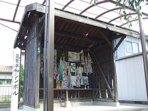 Memorial Air Raid Chikushi Station