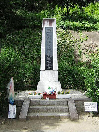 Memorial Korean Forced Laborers