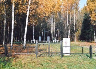 Duitse Oorlogsbegraafplaats Uglitsch