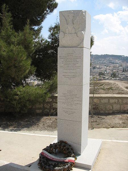 Polish War Graves Jerusalem
