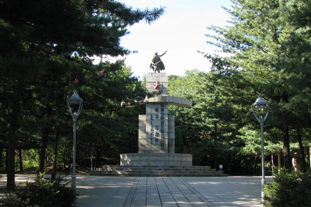 Chinese Martyrs Memorial