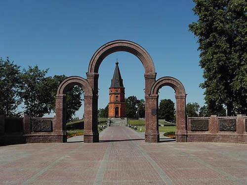 Monumentencomplex Verdedigers Mogilev
