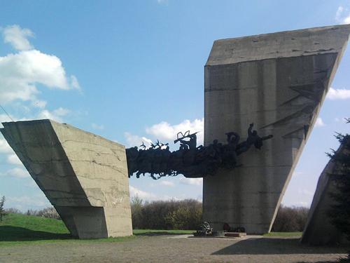 Memorial Complex Izyum