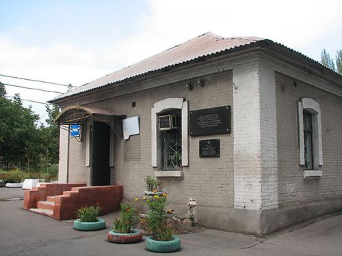 Voormalige Verzetshoofdkwartier