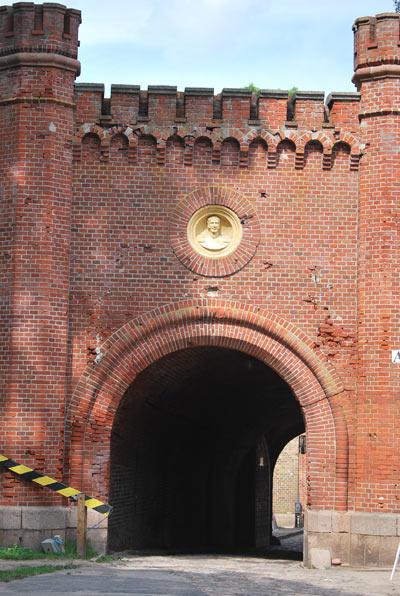 Fortress Boyen