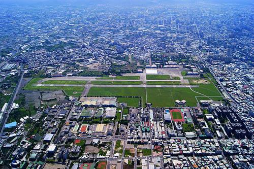 Shui-nan Airport