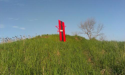 Monument 2e Compagnie - 18e Bataljon