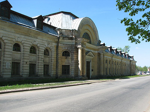 Central Russian Navy Archives