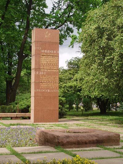 Monument Verdedigers Kiev