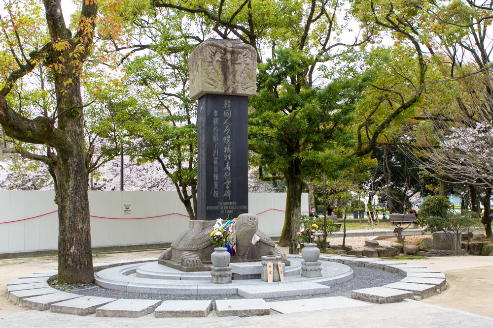 Monument Koreaanse Slachtoffers Atoombom
