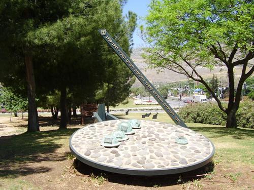 Monument Joodse Soldaten in Geallieerde Strijdmachten