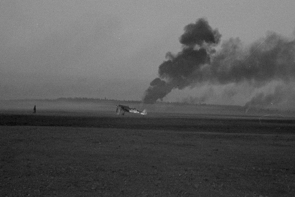 Immola Airfield