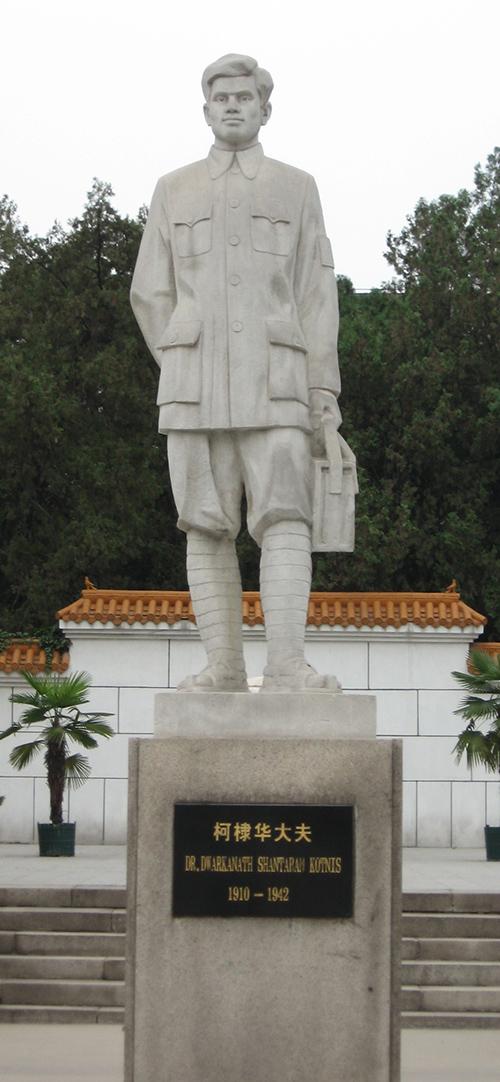 Monument Dwarkanath Kotnis