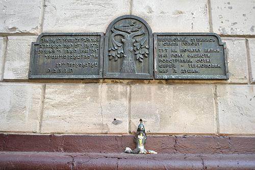 Execution Memorial 1941