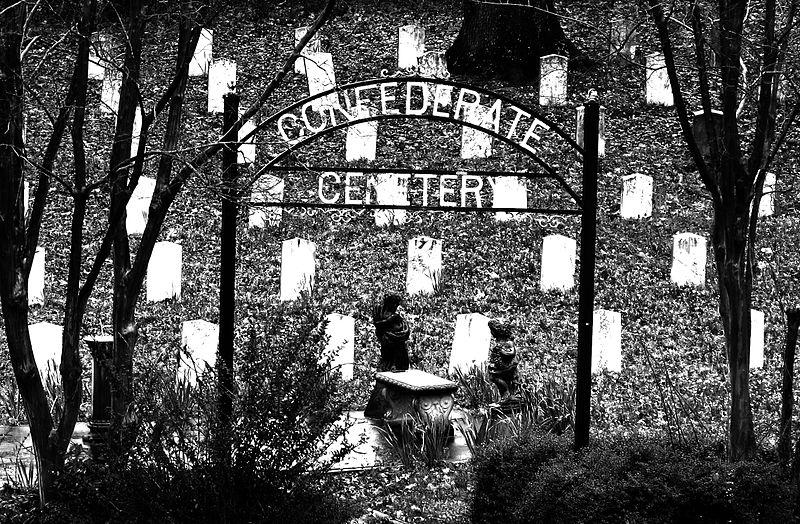 Confederate Cemetery Grenada
