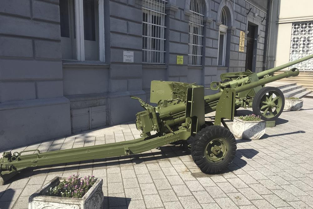 57 mm Antitank Gun