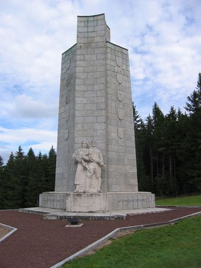 National Memorial of the Resistance in France