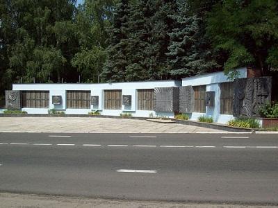 Sovjet Oorlogsbegraafplaats Dolyna