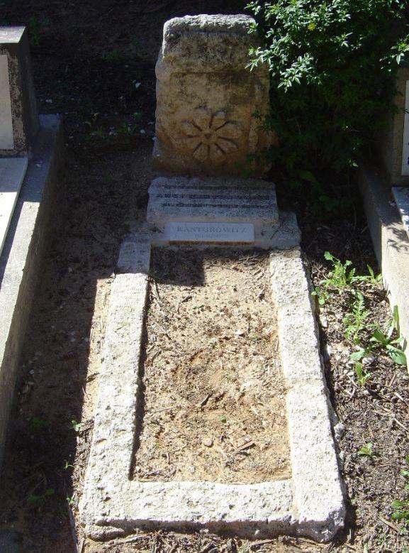 Commonwealth War Grave Ramot HaShavim Cemetery