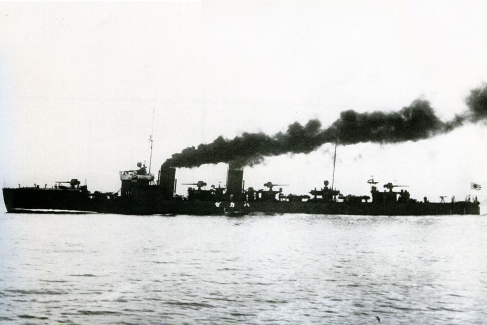 Shipwreck HIJMS Hakaze