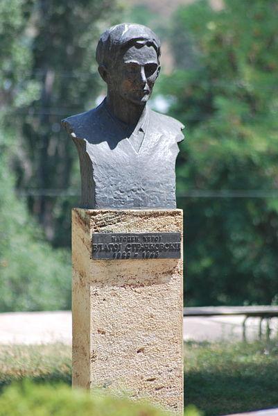 Busts Blagoj Stračkovski & Dimče Mirčev