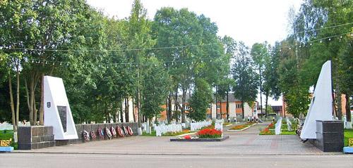 Sovjet Oorlogsbegraafplaats Haradok