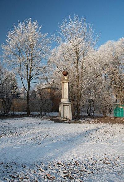 Voormalige Sovjet Oorlogsbegraafplaats Wrocław