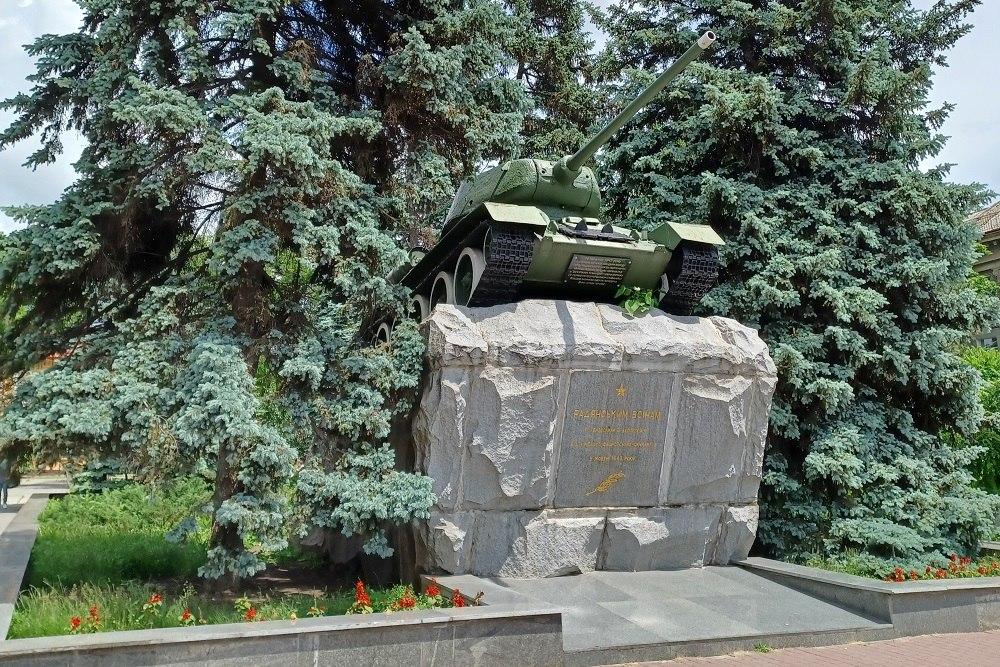 Monument to Tank Crew Mykola Yatsenko
