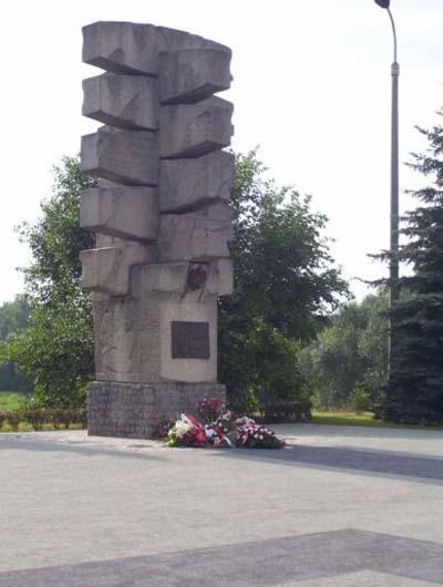 Monument Omgekomen Leden Poolse Staatspolitie Czerwonak