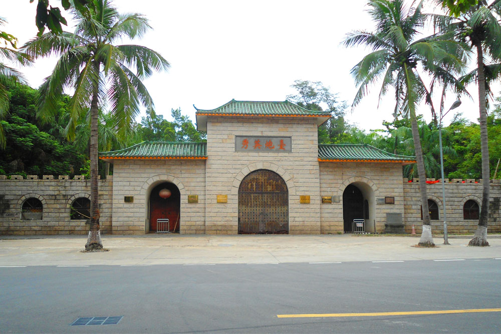Xiuying Fort