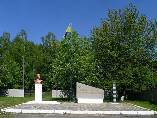 Memorial Hero of the Soviet Union Vasily S. Petrov