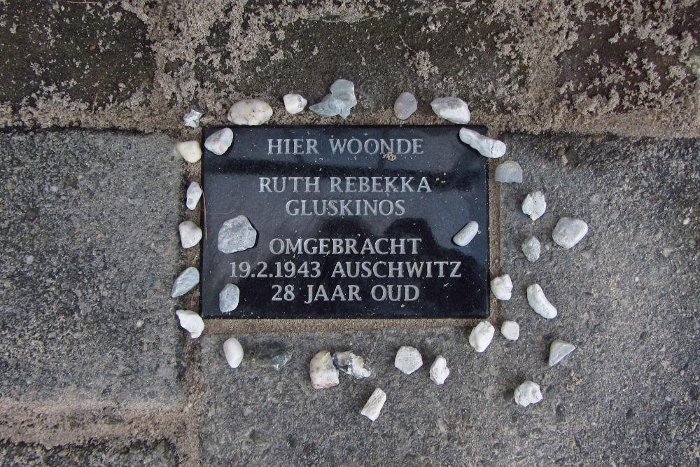 Memorial Stone Burgemeester Tutein Noltheniuslaan 50