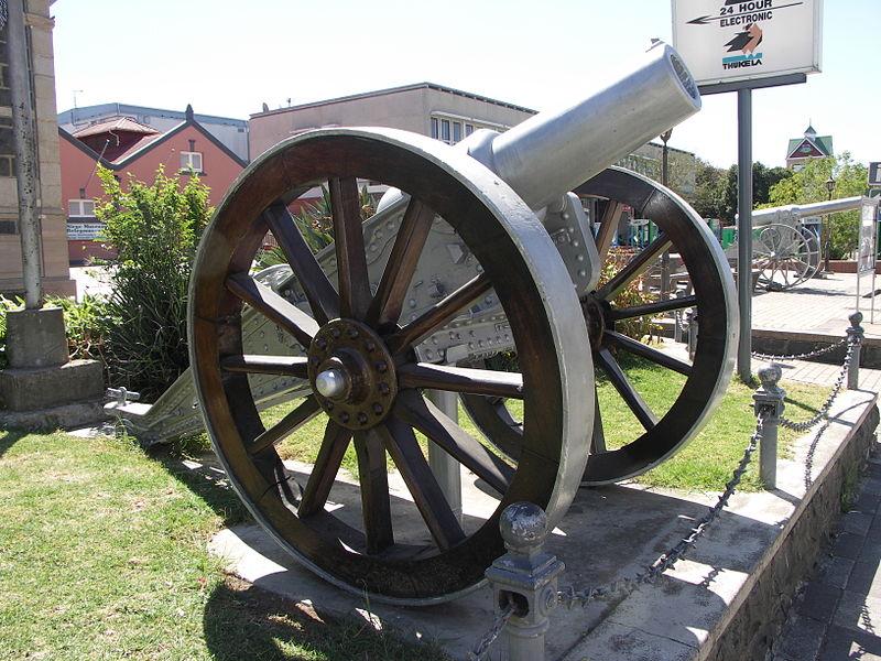RML 6.3 inch Houwitzer