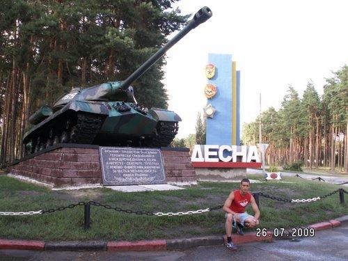 IS-3 Zware Tank Desna