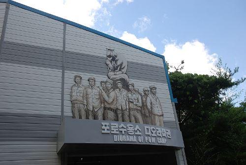 Diorama Krijgsgevangenenkamp Geojedo