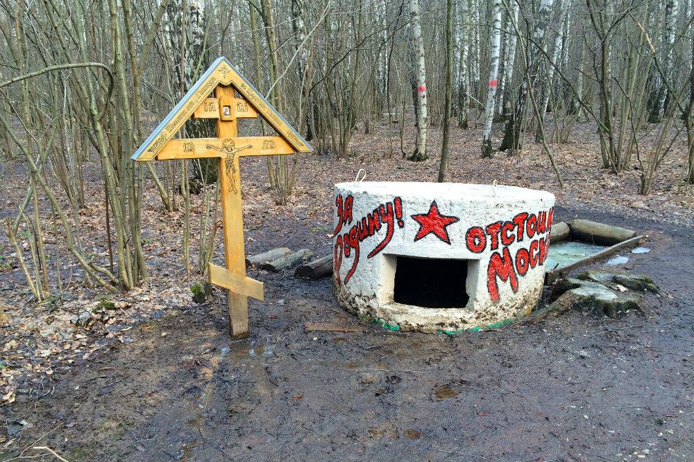 Russische Bunker