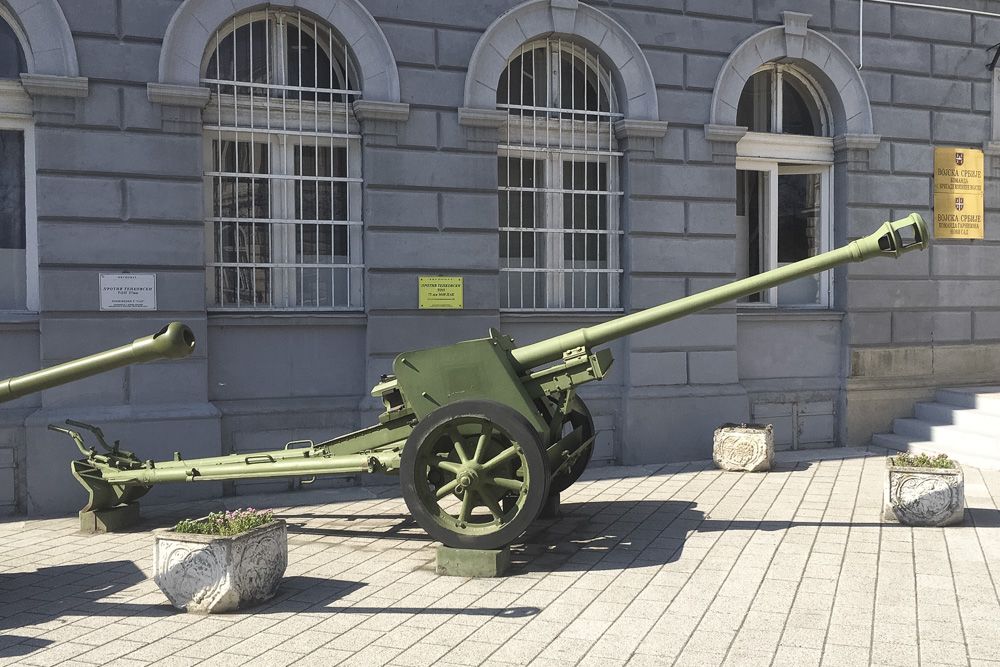 75 mm M40 Antitank Gun