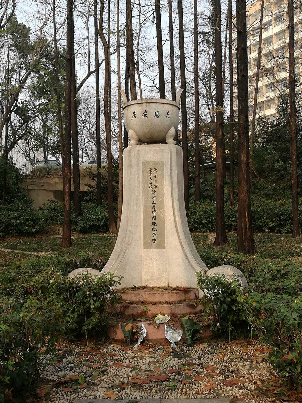 Memorial Victims Nanjing Massacre