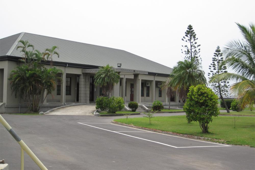 Former Headquarters Kaneka Soda Industry Co, Ltd