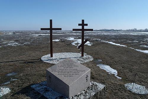Gedenksteen Kapel van de Vrede