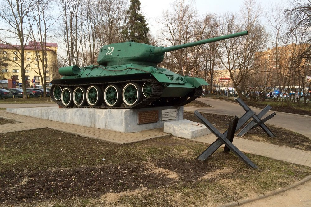 Memorial Battle of Moscow (T-34/85 Tank)